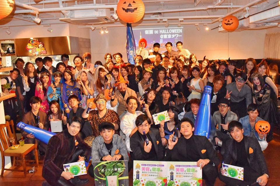 仮面 DE HALLOWEEN PARTY