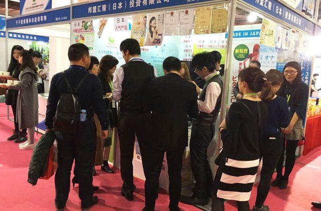 (北京)国際オーガニックフード及びグリーンフード展示会