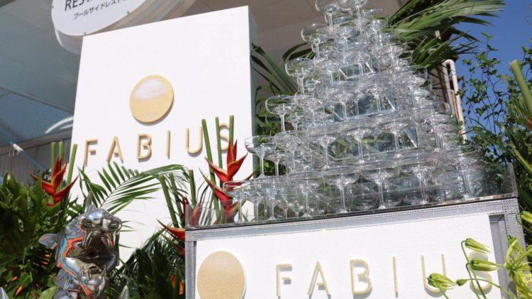 FABIUSアフィリエイターパーティ