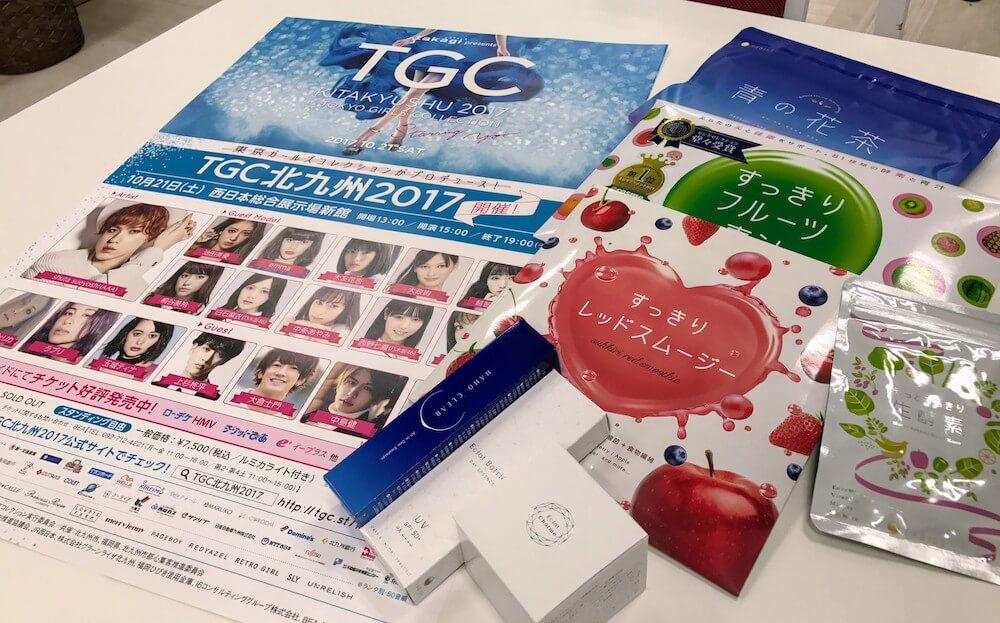 TGC北九州2017