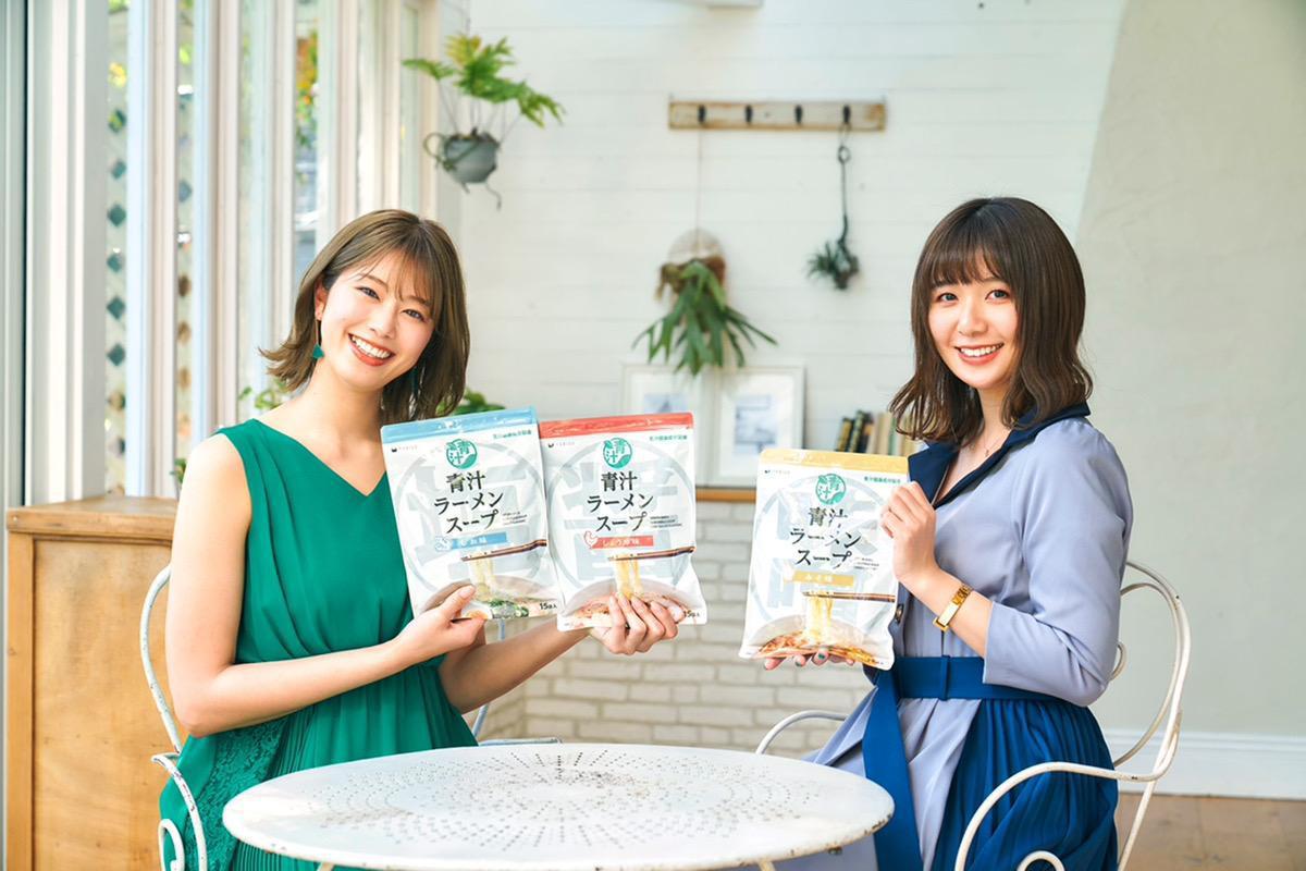 稲村亜美 & 江田茉莉(えだまり)青汁ラーメンスープ