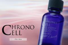 FABIUSの次世代型導入美容液『Chrono Cell(クロノセル)』TVCM